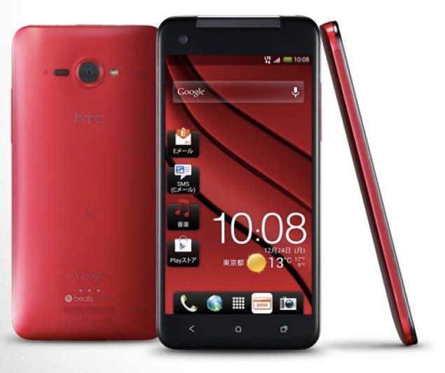 HTC Introduce J Butterfly: The 5-inch smartphone only available in Japan
